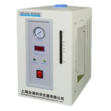 全浦 氮气发生器,QPN-300Ⅱ,流量:0-300ml/min,气体纯度:99.997%