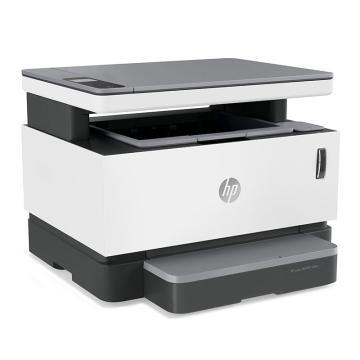 惠普(HP)黑白激光多功能一体机,A4(打印 复印 扫描)智能闪充 NS1005C(M1005升级) 单位:台