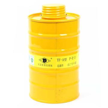 唐人 7#滤毒罐,P-E-3(酸性气体和蒸汽)