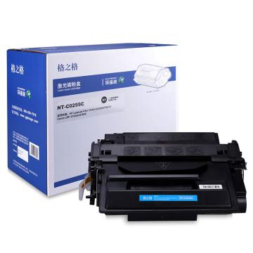 格之格 硒鼓,NT-C0255C 适用HP M525/P3015/M521;CanonLBP-6750dn/6780X;MF515DW