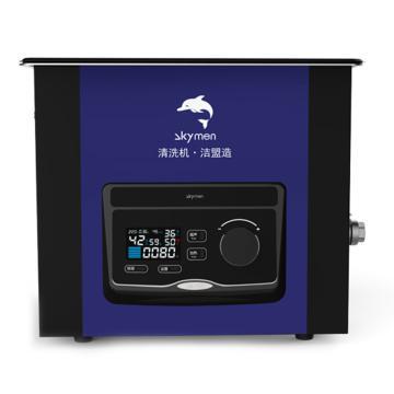 洁盟 双频液晶LED超声波清洗机,300*240*150mm,10L,28/45KHz,常温~80℃,JM-10D-28/45