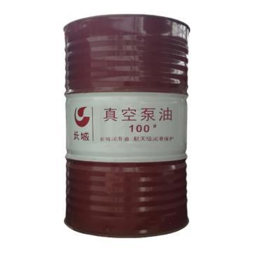 长城 真空泵油,100号,170kg/桶