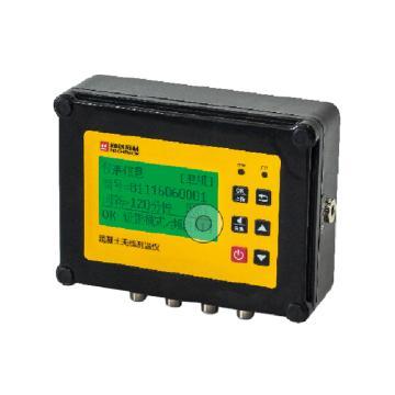 海创高科(HICHANCE) 无限大体积混凝土测温仪,01812101,HC-TW80,1箱1台