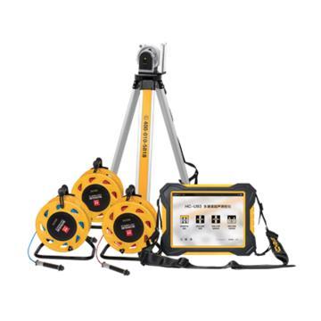 海创高科(HICHANCE) 多功能超声波检测仪,01211101,HC-U93,1箱1台