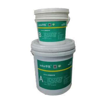 宇凯 耐磨耐腐蚀修补剂, YK1916,灰色,10kg/套