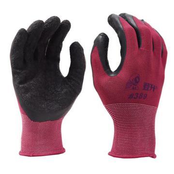登升 13针涤纶皱纹乳胶浸胶手套,紫色,389-9,12副/打