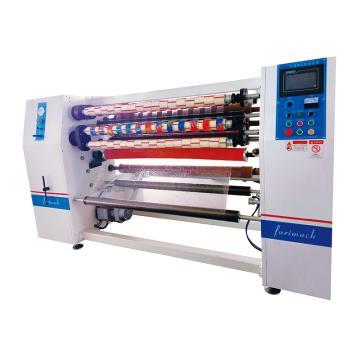 富日精密自动分条机,FR202S-1300BOPP,其余型号分条机可根据参数及性能要求报价