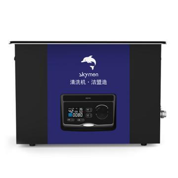 洁盟 液晶LED超声波清洗机,500*300*250mm,38L,40kHZ,常温~80℃,JM-38D-40
