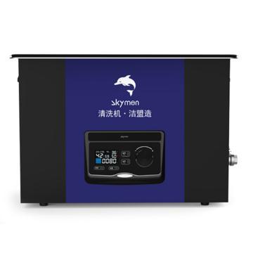 洁盟 液晶LED超声波清洗机,500*300*200mm,30L,40KHZ,常温~80℃,JM-30D-40