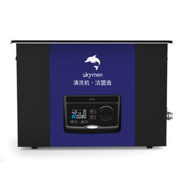 洁盟 液晶LED超声波清洗机,500*300*150mm,22.5L,40KHz,常温~80℃,JM-23D-40
