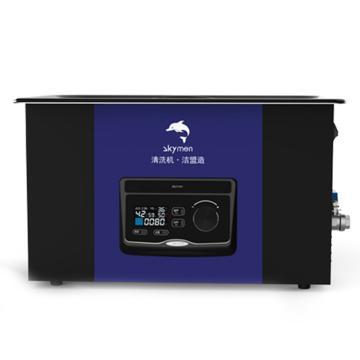 洁盟 液晶LED超声波清洗机,330*300*200mm,20L,40KHz,常温~80℃,JM-20D-40
