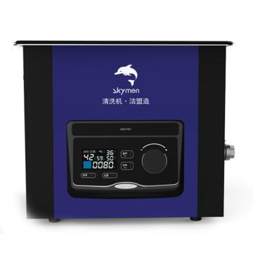 洁盟 液晶LED超声波清洗机,300*240*200mm,14.5L,40KHz,常温~80℃,JM-15D-40