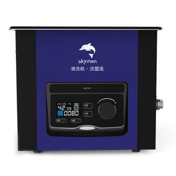 洁盟 液晶LED超声波清洗机,300*150*150mm,6.5L,40KHz,常温~80℃,JM-07D-40