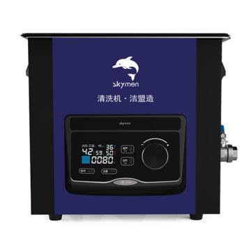 洁盟 液晶LED超声波清洗机,300*150*100mm,4.5L,40KHz,常温~80℃,JM-05D-40