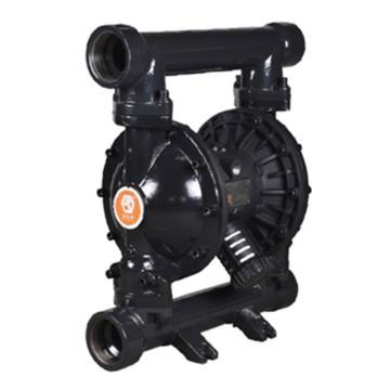 """固德牌/GODO 2""""球铁壳体气动隔膜泵,QBY3-50QTFF"""