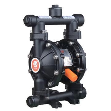 """固德牌/GODO 3/4""""铝合金壳体气动隔膜泵,QBY3-20LAAA"""