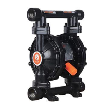 """固德牌/GODO 3/4""""铸钢壳体气动隔膜泵,QBY3-20GAAA"""
