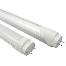 大地之光 LED灯管,DDZG-CN812-10-6,单位:个