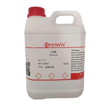 罗恩 75%乙醇,消毒酒精,下单按照2的整数倍,云南新疆西藏不发