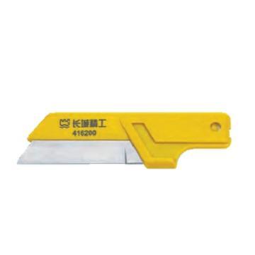 长城精工Greatwall 直平可换式电缆刀片,80mm,416200