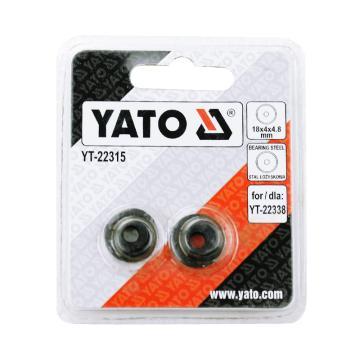 易尔拓YATO 管子割刀刀片,18x4x4.8mm 适用于YT-22338,YT-22315