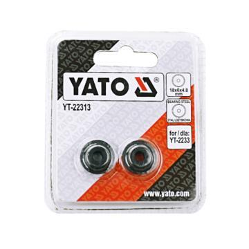 易尔拓YATO 管子割刀刀片,18x6x4.8mm 适用于YT-2233,YT-22313