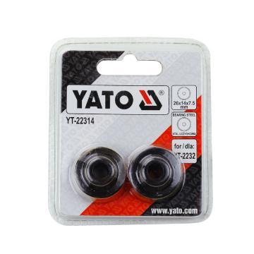 易尔拓YATO 管子割刀刀片,26x14x7.5mm 适用于YT-2232,YT-22314