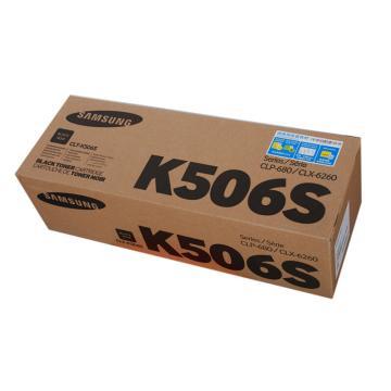 三星鼓粉一体硒鼓,CLT-K506S 黑色 适用三星CLP-680ND CLX-6260ND/6260FR,打印约2000页