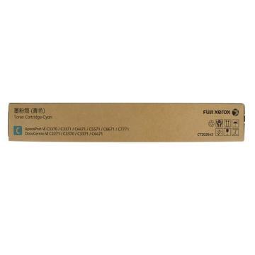 富士施乐 墨粉,(CT202643)6代渠道版蓝色(3370/3371/4471