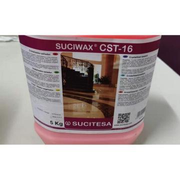 苏迪斯 CST-16 5kg,晶面密封剂 大理石打磨腊