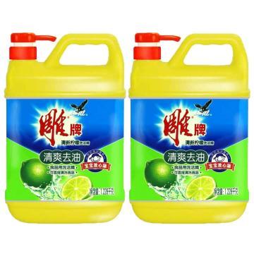 雕牌清新柠檬洗洁精,1.228kg*2瓶,去油全效果洗碗餐具家庭家用 单位:套