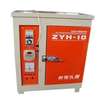 正特 电焊条烘干炉ZYH-60C 220V,可烘焊条容量60KG,配40KG焊条贮存箱