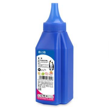 格之格 碳粉,NT-T0388L/0436L 适用HP P1007/P1008/P1505/P1505N/M1120/M1522/佳能LBP3250/6200D