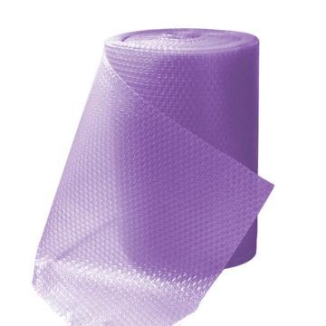 安赛瑞 彩色气泡卷气泡膜气垫膜,紫色,尺寸:40cm×38m,单位:卷
