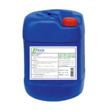 普尼奥 阻垢剂,PO-200,(固含量25%),25KG/桶
