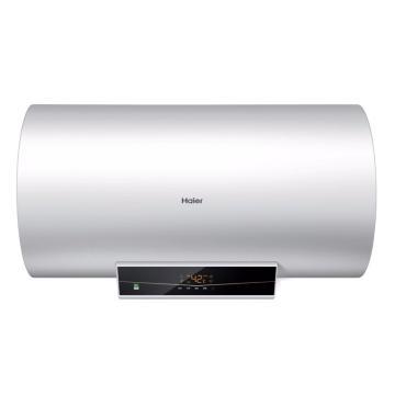 海尔 50升安全节能横式电热水器,ES50H-GZ1(1),健康洗浴,遥控,安全防电墙节能