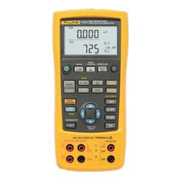 福禄克/FLUKE 多功能过程校准器/校验仪,FLUKE-725S/CN