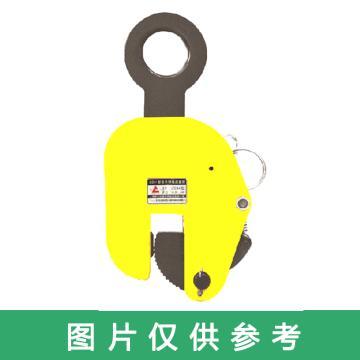 西域推荐 竖吊起重钳,额定载荷(t/对):1 适用钢板厚度(mm):1~20,CDH1