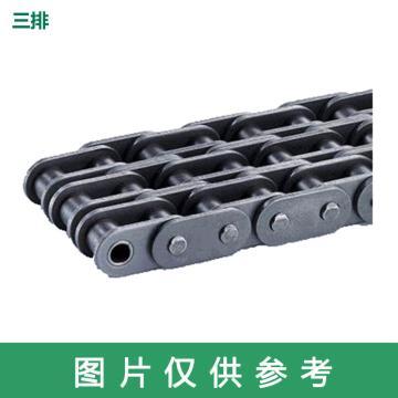东华自强 A系列直链板滚子链,34节-1.5M,三排,C28A-3-34L