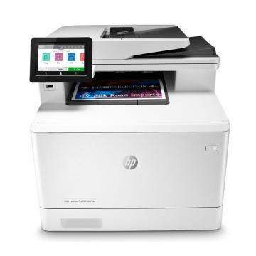 惠普(HP)彩色激光多功能一体机,A4(打印 复印 扫描)M479dw 自动双面 有线无线(替代M377dw)