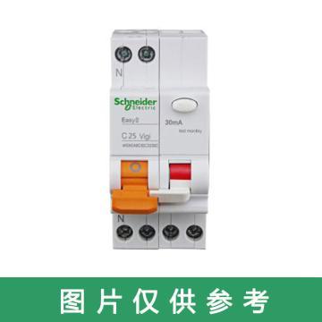 施耐德Schneider EA9C65 漏电保护断路器 1P+N C16A/30mA/A类,EA9C65C1630CA