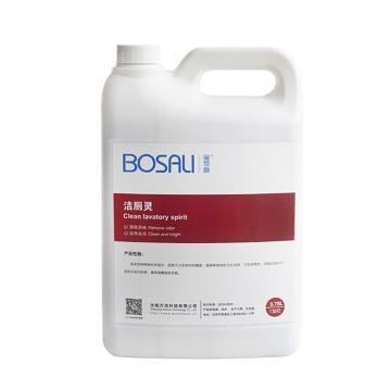 宝莎丽 高效洁厕剂,BSL-001,1加仑/桶,4桶/箱 单位:箱