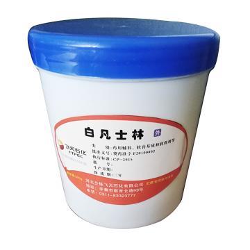 飞天石化 凡士林,500g/桶,40桶/箱(售完即止)