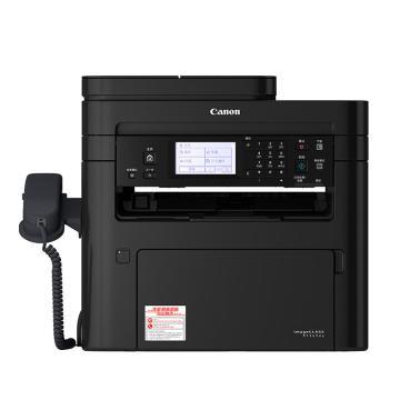 佳能(Canon)黑白激光多功能一体机,A4(打印 复印 扫描 传真)自动双面 有线无线MF269dw 28页/分