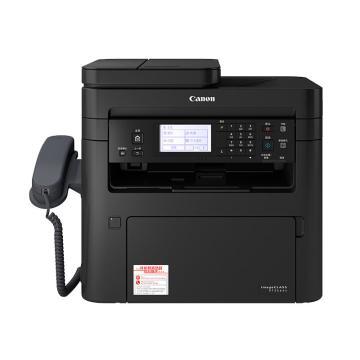 佳能(Canon)黑白激光多功能一体机,A4(打印 复印 扫描 传真)自动双面 有线 MF266dn 28页/分钟