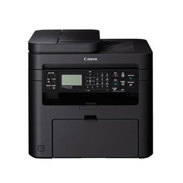 佳能(Canon)黑白激光多功能一体机,A4(打印 复印 扫描)自动双面 MF243d 27页/分钟 单位:台