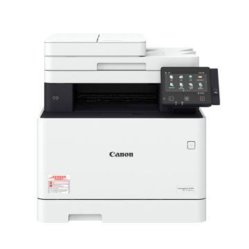 佳能(Canon)彩色激光多功能一体机,A4(打印 复印 扫描 传真)自动双面 有线无线MF746Cx 27页/分