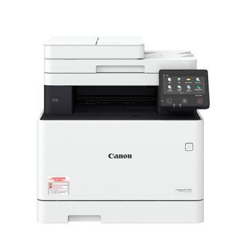 佳能(Canon)彩色激光多功能一体机,A4(打印 复印 扫描)自动双面 有线无线 MF742Cdw 27页/分