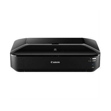 佳能(Canon)彩色喷墨打印机,A4/A3+ 无线商用大幅面专业5色无线照片打印 IX6880