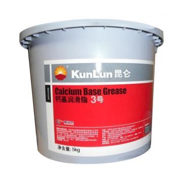 昆仑 钙基润滑脂,3#,5kg/桶